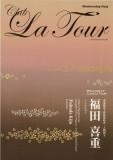 LaTour表紙